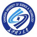 长沙理工大学2018年经管学院第四批硕士研究生拟录取名单