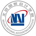 北京国家会计学院2018年会计硕士(MPAcc)招生简章