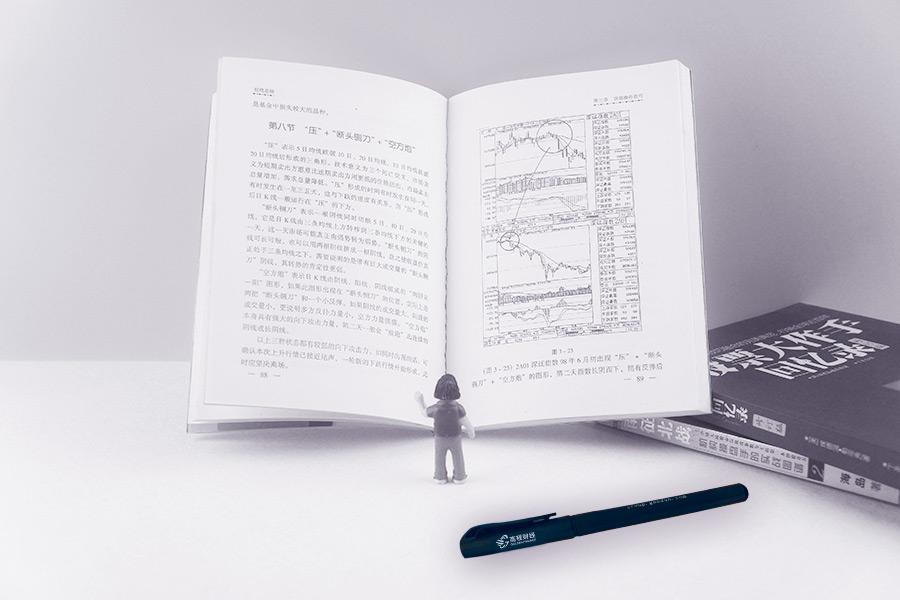 2018年会计专硕mpacc英语二真题