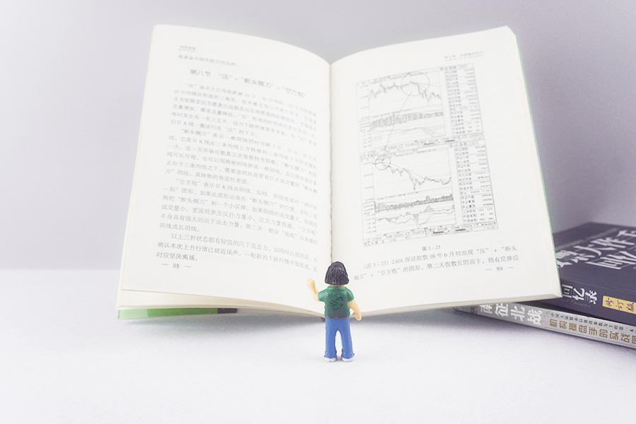 2019MPAcc考研英语